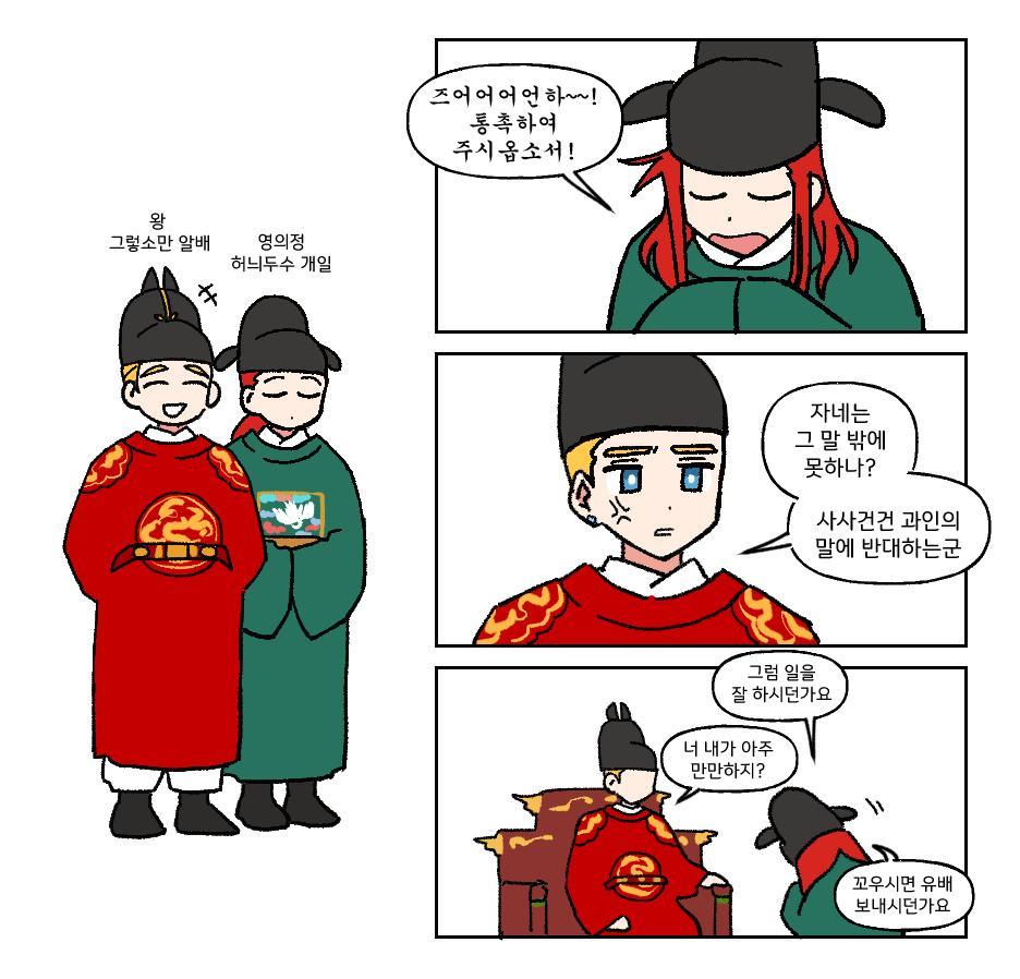 백망되 in 조선시대