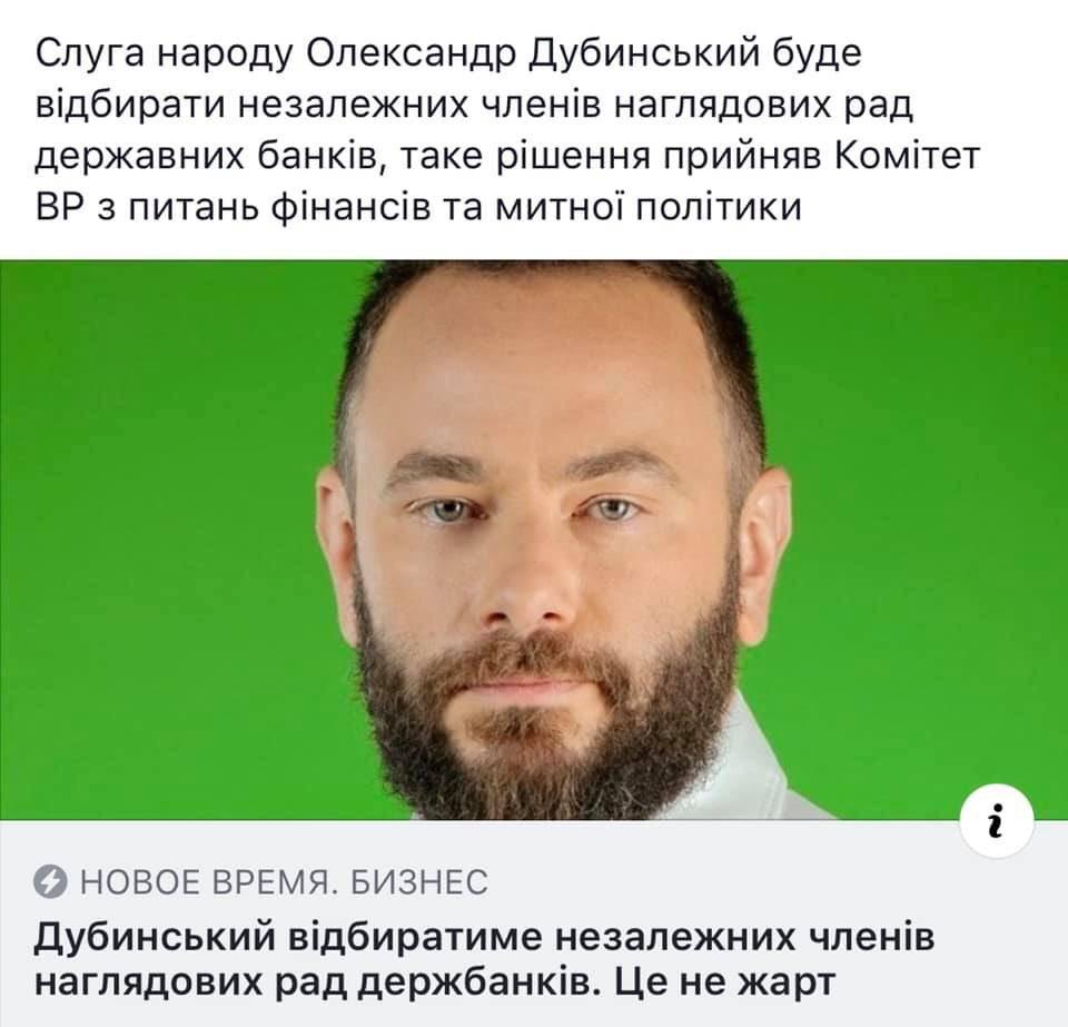 Аброськин опроверг свое увольнение - Цензор.НЕТ 8513