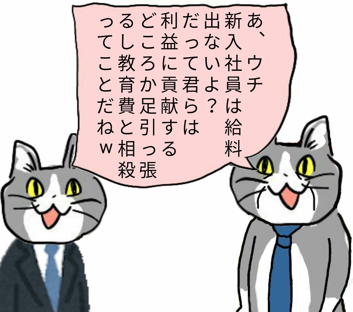 New 現場猫 労災 なんj , MOZAMIC