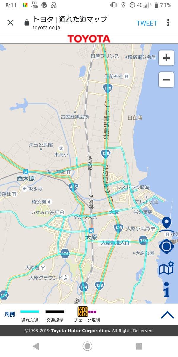 た 道 通れ トヨタ