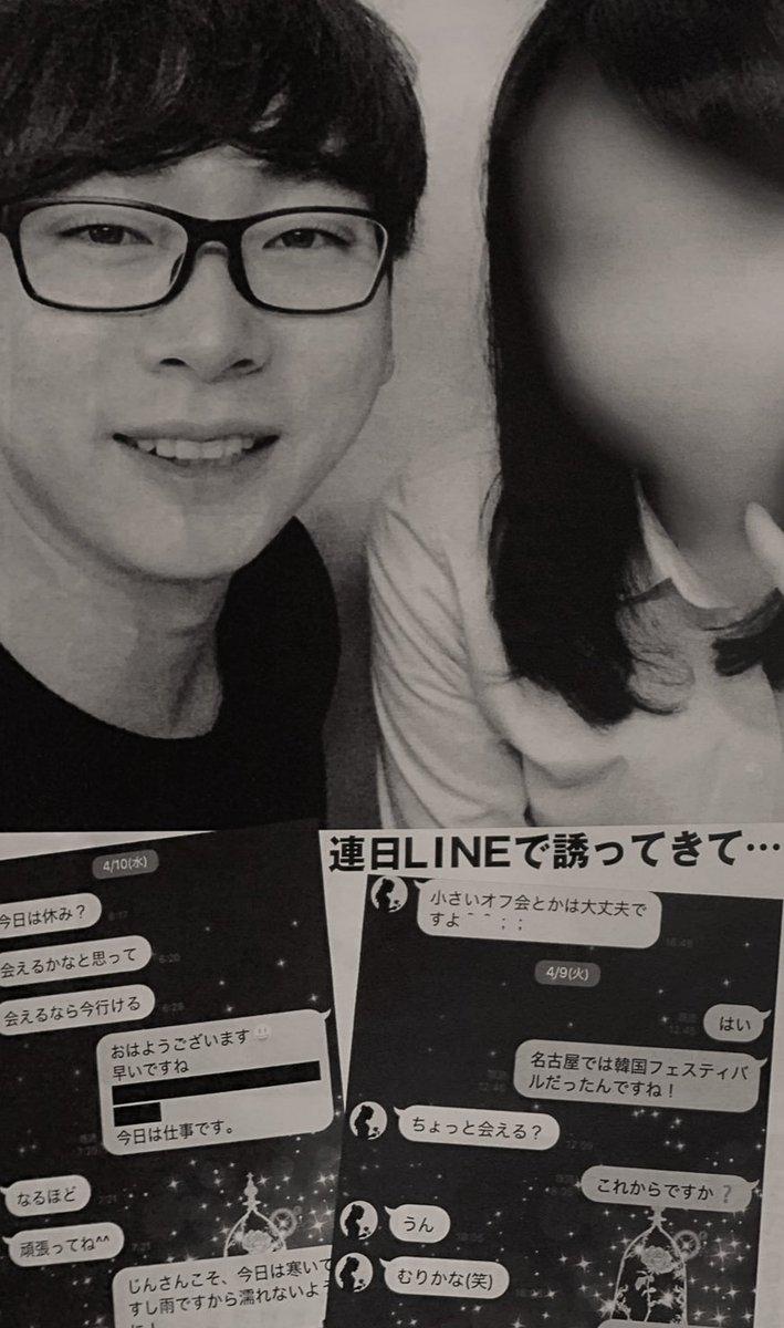 じん 韓国 人 留学生 YouTuber「留学生じん」 朝鮮建国以来、史上最悪の韓国人!