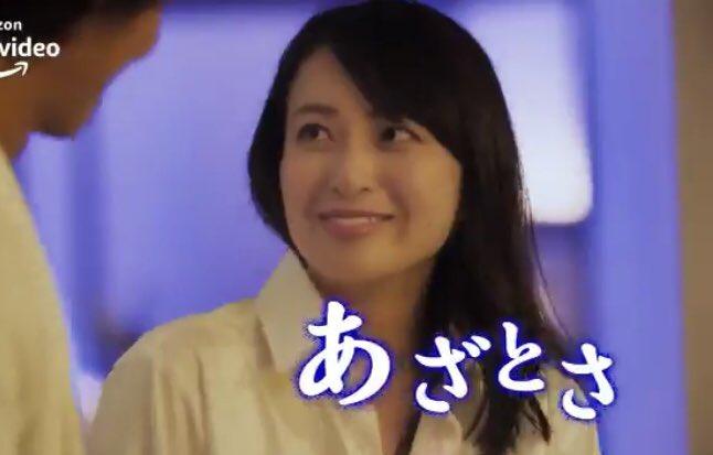 岩間 恵 (@megumi_iwama)