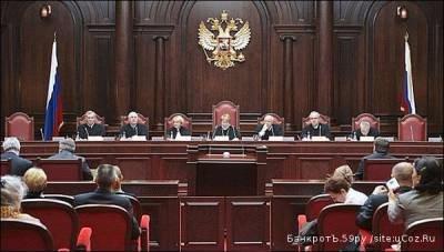 Заявление в арбитражный суд по обжалованию административного нарушения комитета печати