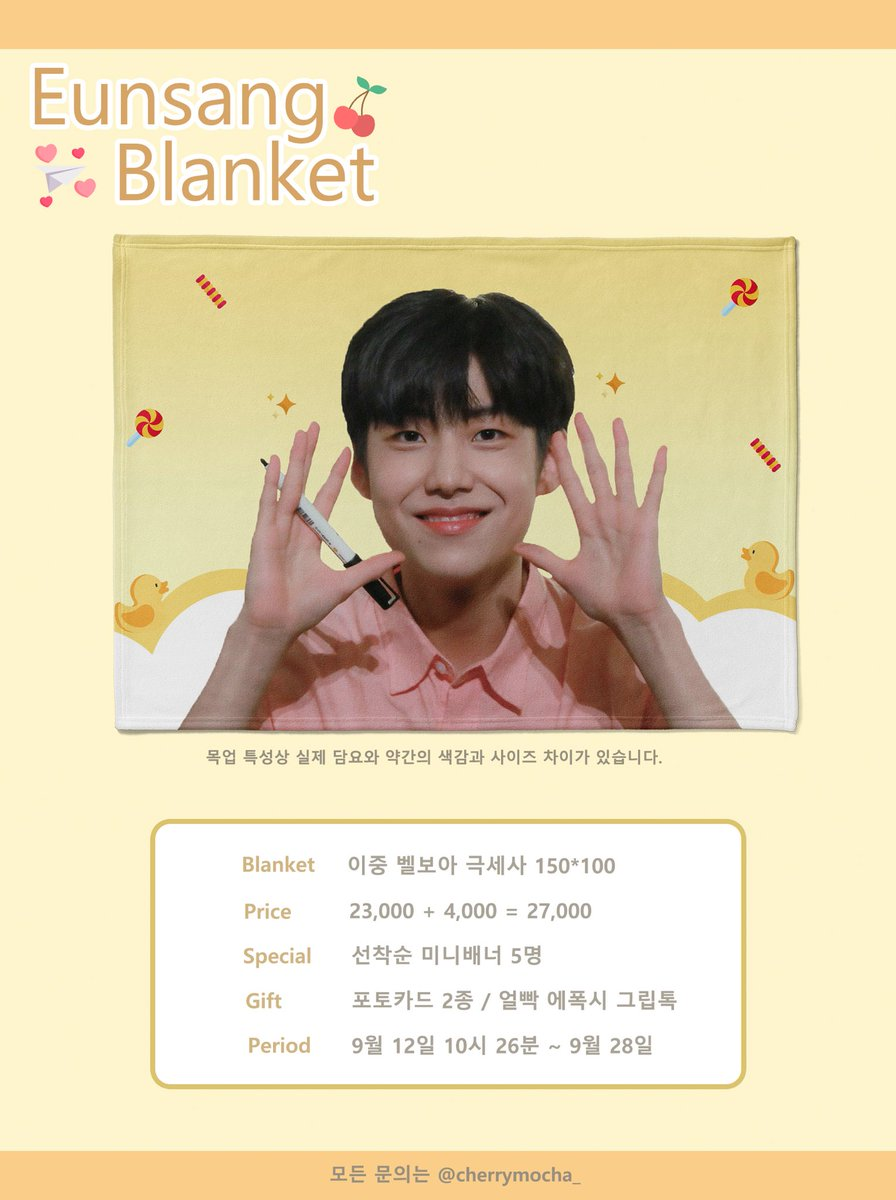 [ HELP RT PERSONAL ORDER ]  Eunsang Blanket by  @cherrymocha_   IDR 445.000 / set or DP 320.000  GIFT : Ada di pic   No EMS/Tax (HC) Fix Price!  ETA TBA ( Min. 2 Slot terisi )  If you interested? Let's DM   CLOSE 27 Sept, 3PM<br>http://pic.twitter.com/pG4KQV7uQC