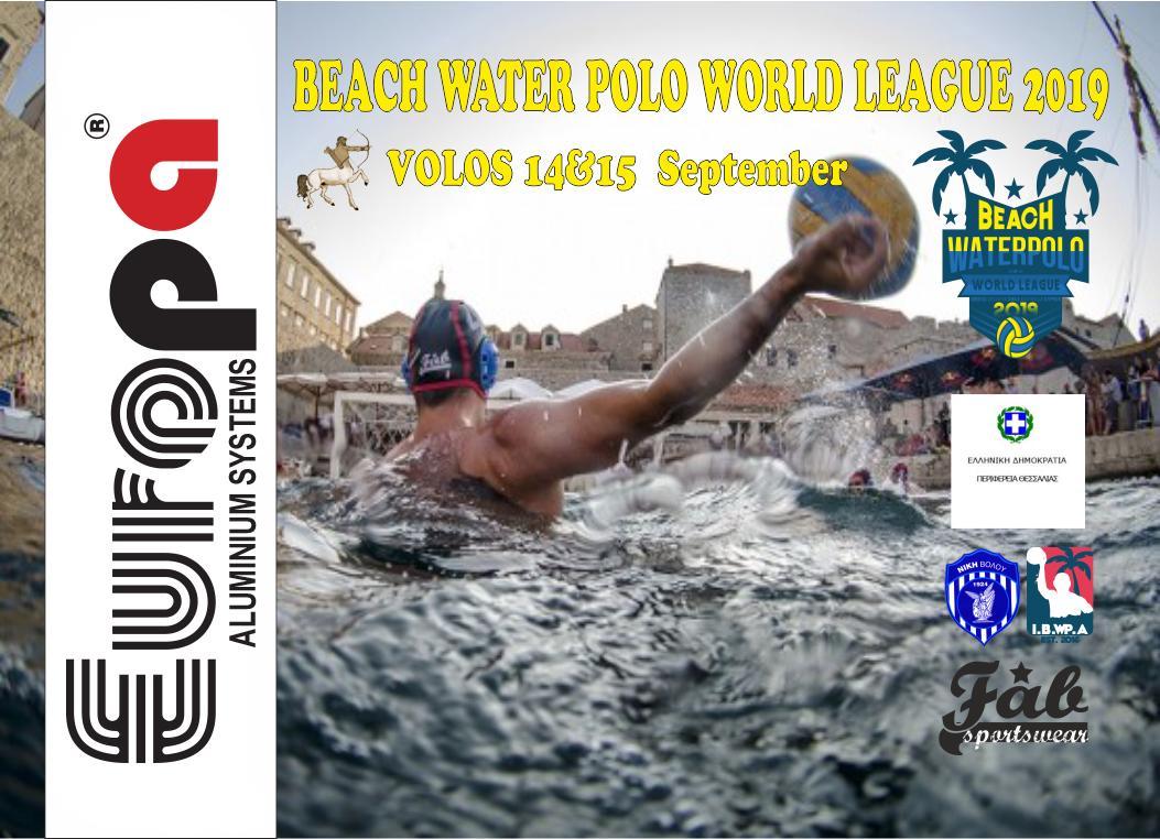 ☀️ #DenKaneiKruoStinEllada 🏖 #weekend (14-15/09) by @EuropaProfil @ #beachwaterpoloworldleague📅 @ #Βόλος  Όσοι τολμηροί προσέλθετε!  #EuropaWins 💪 @ #BeachWaterpolo 🤽 #EuropaSports  #EuropaCares #beachpolistas #beachwaterpoloworldleague #EuropaProfil #Volos 😎 https://t.co/7f6EEw3SLb