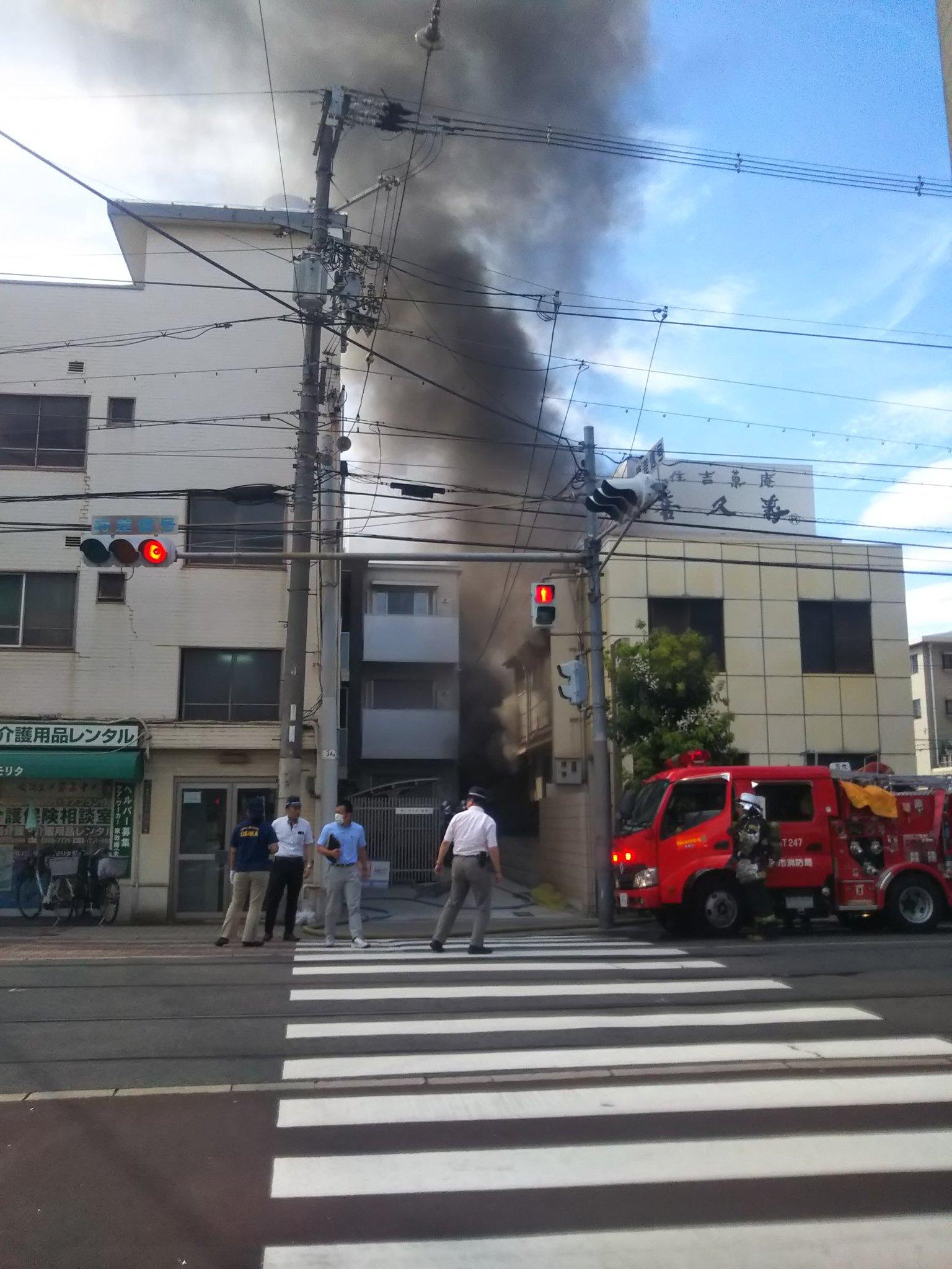 画像,阪堺住吉付近で火災…恵美須町方面は規制線張られたから行けへんな…… https://t.co/PU3l1xMnYT。