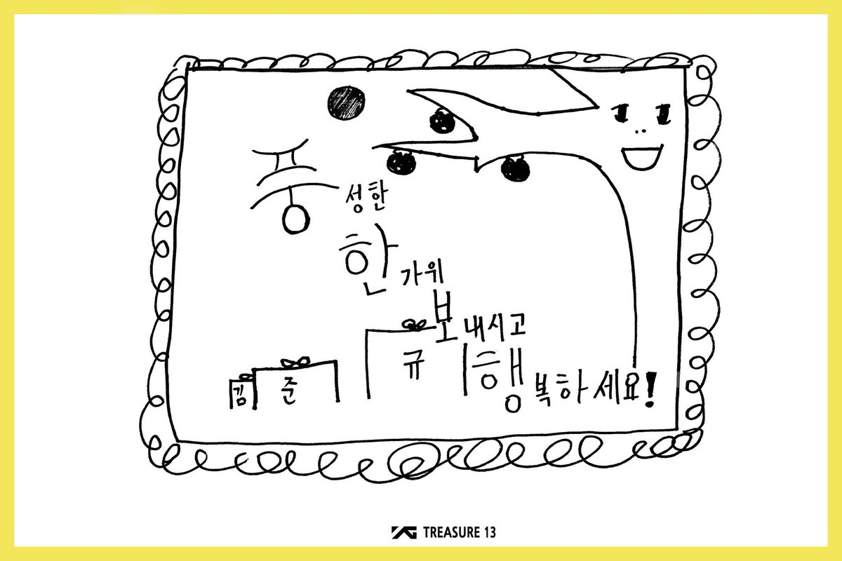 Junkyu Chuseok Greeting  Have a good Korean Thanksgiving Day and please be happy  -Kim Junkyu- <br>http://pic.twitter.com/qApodiHQE5