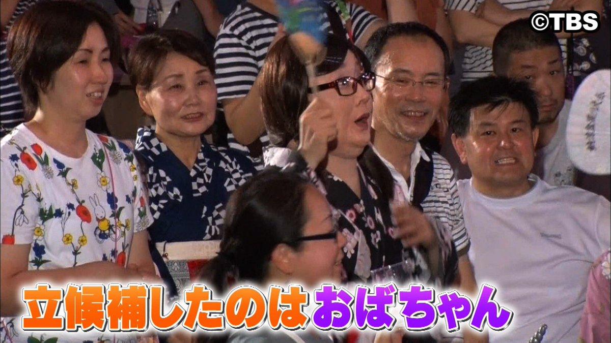 幸子 モニタリング 小林 小林幸子が歌う『Lemon』の演歌バージョンが良すぎると話題なので調査した【動画あり】