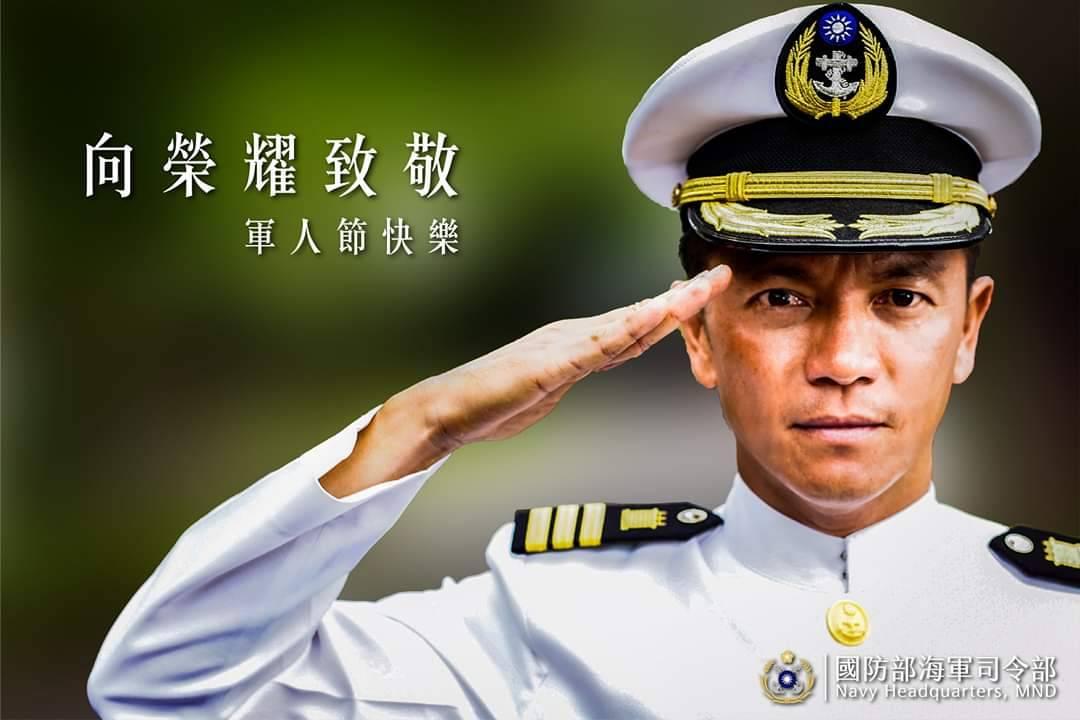 臺灣國防軍