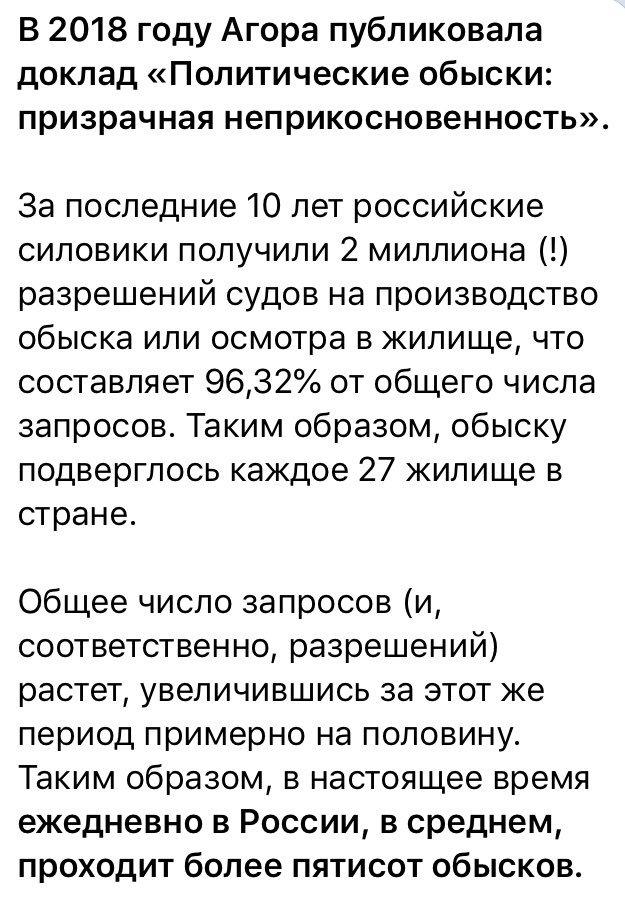О россии с любовью доклад 7648