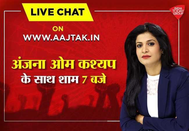 #AnchorChat: संघ को 'अच्छे' मुसलमान पसंद हैं! इस विषय पर शाम 7 बजे पूछिए anjanaomkashyap से अपने सवाल। क्लिक करें http://bit.ly/ChatWithAnjana पर#ExtensionStudio  #Trending #India #KJ #KamalJoshi