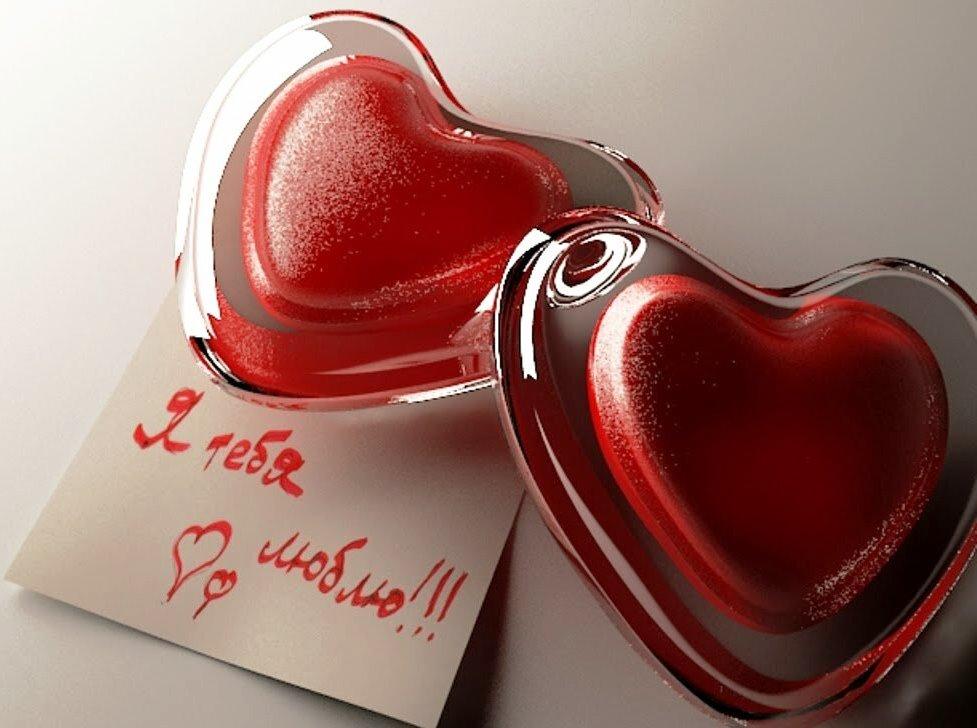 Картинки с сердцем для любимых и прикольные, для