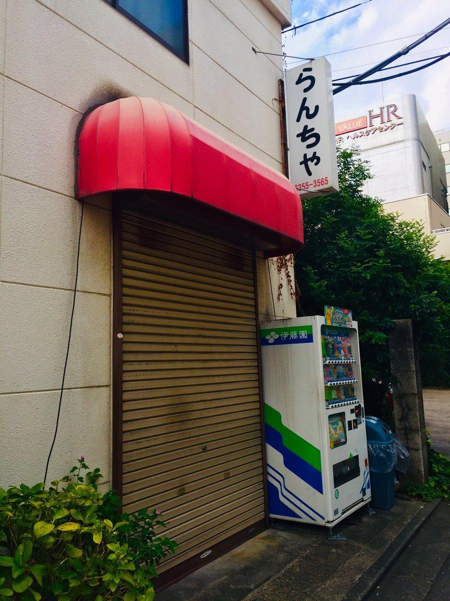 NOBU_tv photo