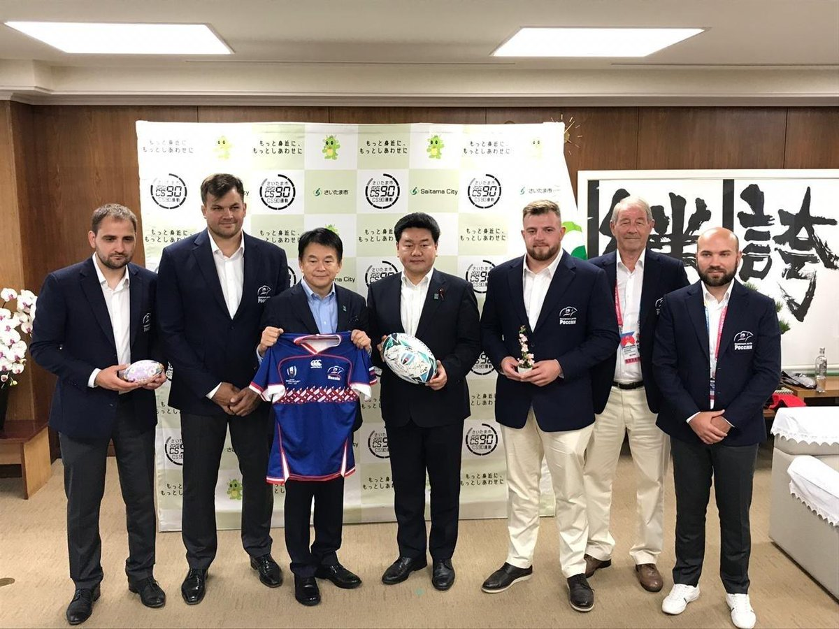 #RWC2019: Members of #RUS🇷🇺 visited Mayor Hayato Shimizu of Saitama City, who are our hosts as we continue final preparations for the World Cup opening game
