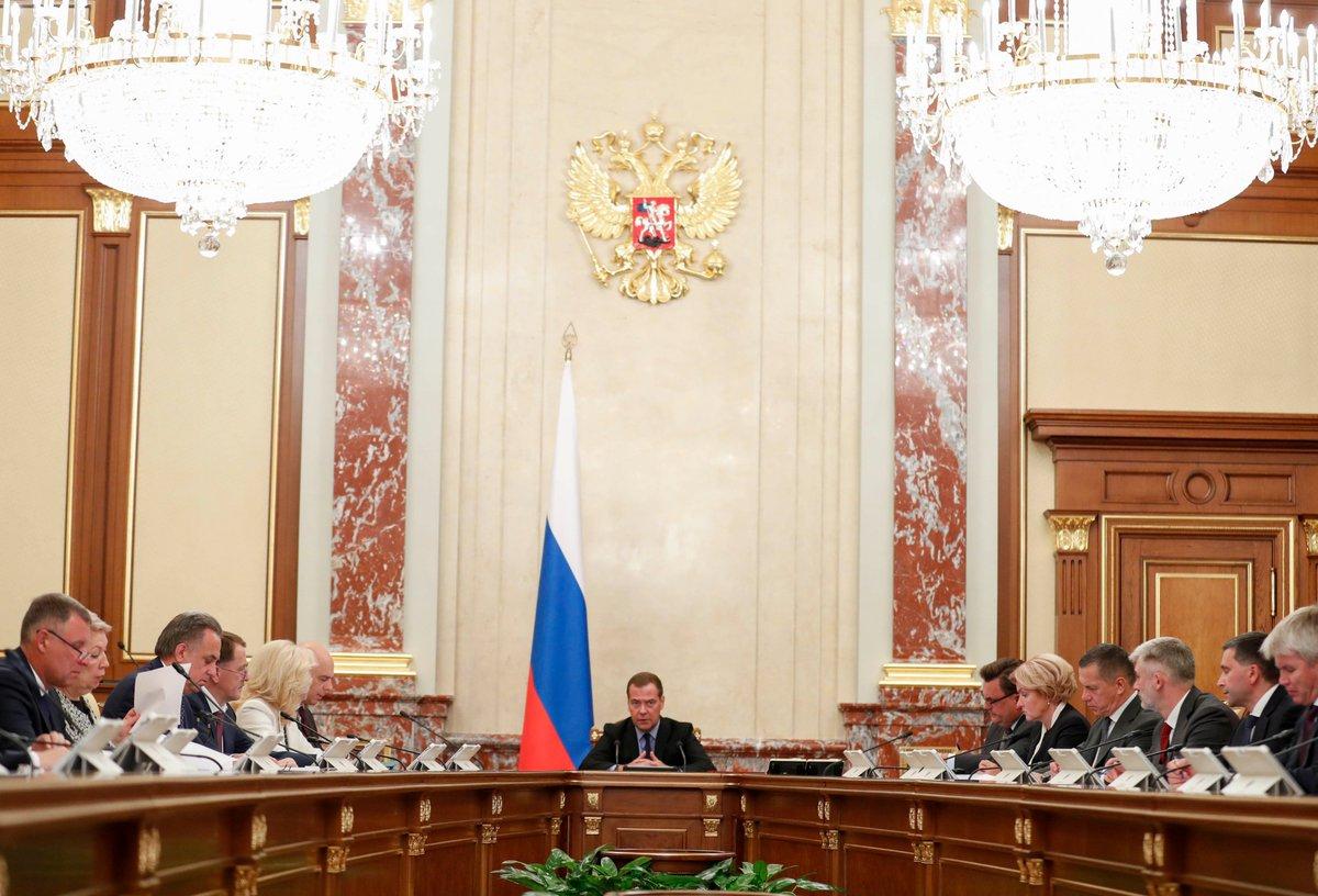 исполнение мер медицинского характера в украине