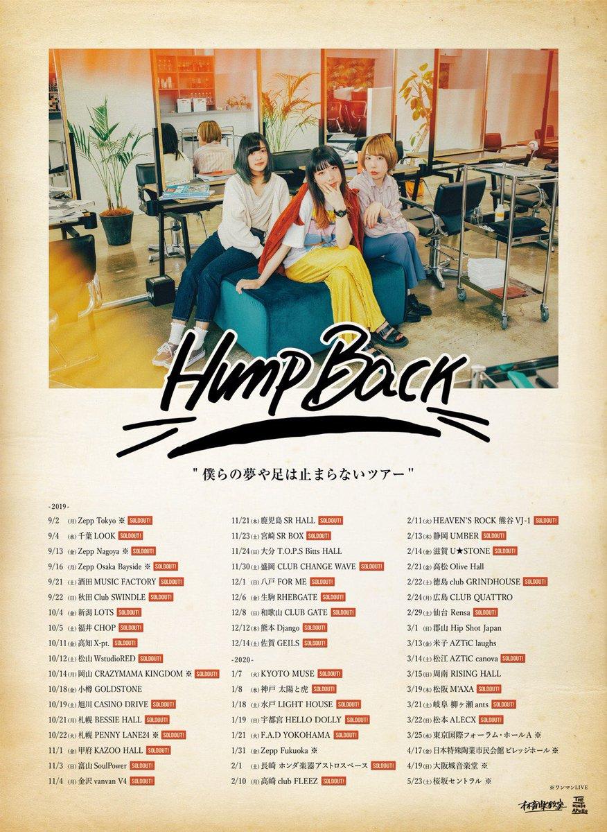 【明日は名古屋やで】9.13@Zepp Nagoya