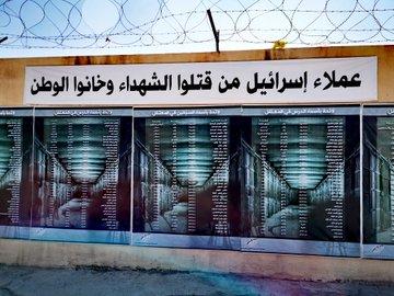 عودة عميل إسرائيلي يثير غضب الشارع اللبناني