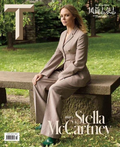 "September 13:Happy 48th birthday to fashion designer,Stella McCartney(\""daughter of Paul McCartney\"")"