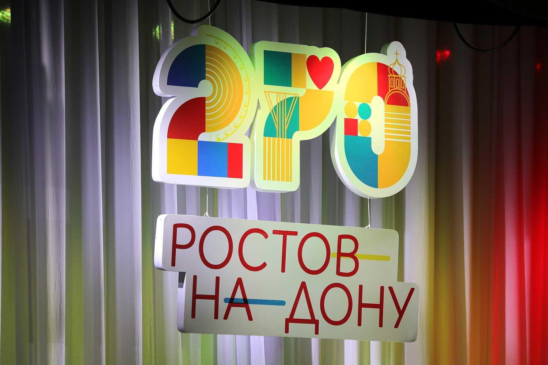 Открытки к дню города ростова на дону, картинки 8.3