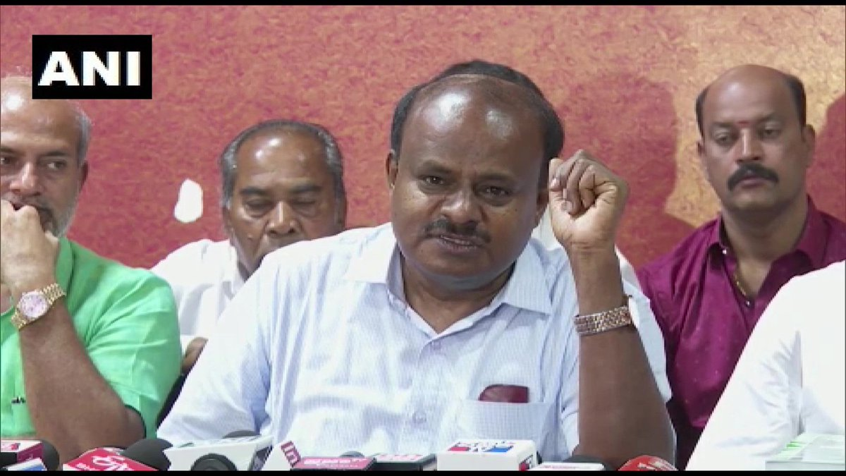 Former Karnataka CM HD Kumaraswamy in Mysuru: PM came to Bengaluru to give a message that he himself was landing Chandrayaan-2, scientists worked hard for 10-12 yrs, he came just for sake of advertisement. Once he stepped in ISRO Centre, I think it became bad luck for scientists. <br>http://pic.twitter.com/nYXOHxqnpE