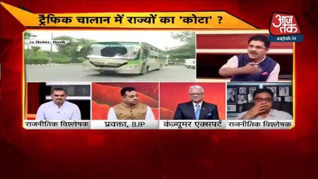 नए ट्रैफिक कानून पर मोदी सरकार को BJP राज्य लगा रहे पलीता?देखिए #Dangal @sardanarohit के साथ: https://bit.ly/2keoHNk