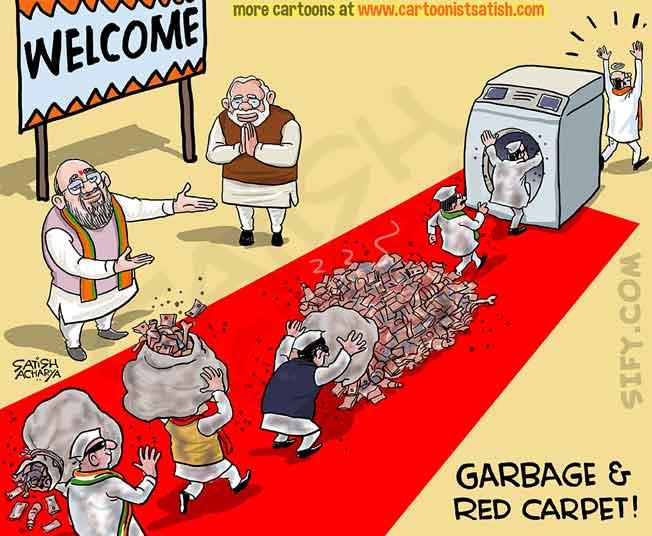 Satish Acharya On Twitter Garbage And Red Carpet Sifydotcom Cartoon