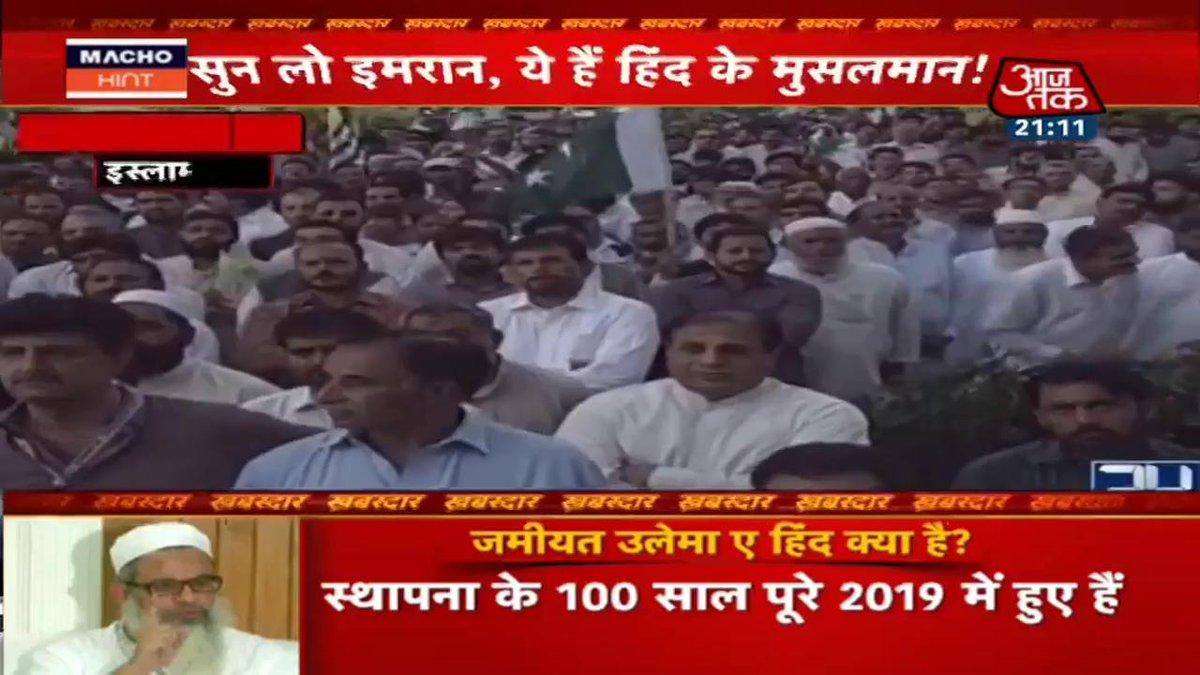 इमरान के गाल पर '20 करोड़ तमाचे'!देखिए #Khabardar @SwetaSinghAT के साथ लाइव: http://bit.ly/at_liveTV