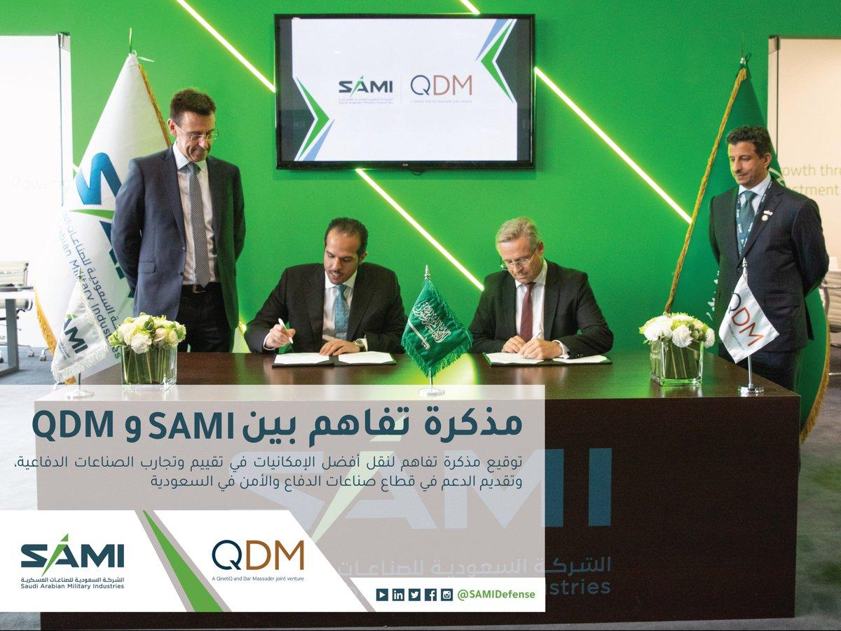 الشركة السعودية للصناعات العسكرية توقع مذكرة تفاهم مع QDM لتطوير القدرات السعودية في اختبار وتقييم المنتجات الدفاعية EERq3KNXsAALybM