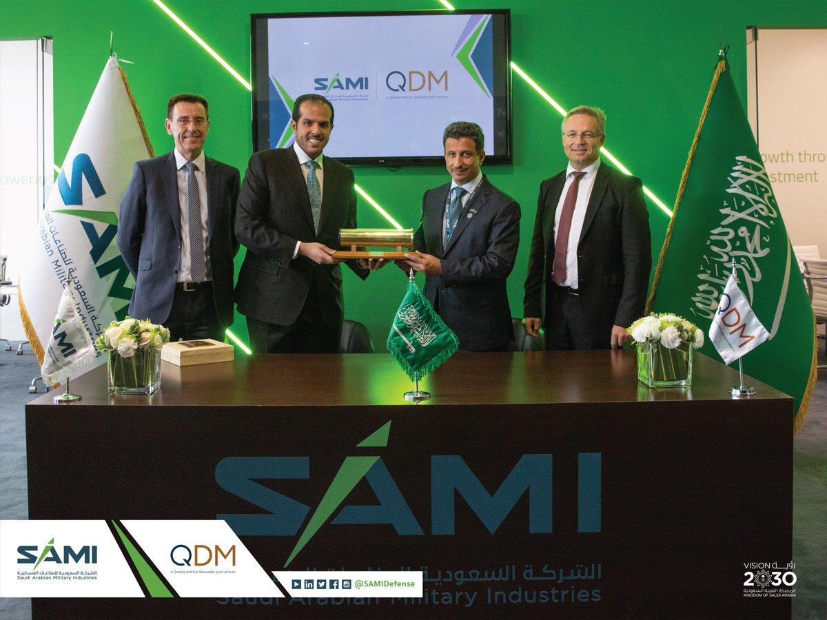 الشركة السعودية للصناعات العسكرية توقع مذكرة تفاهم مع QDM لتطوير القدرات السعودية في اختبار وتقييم المنتجات الدفاعية EERq4ilWwAAxzPg