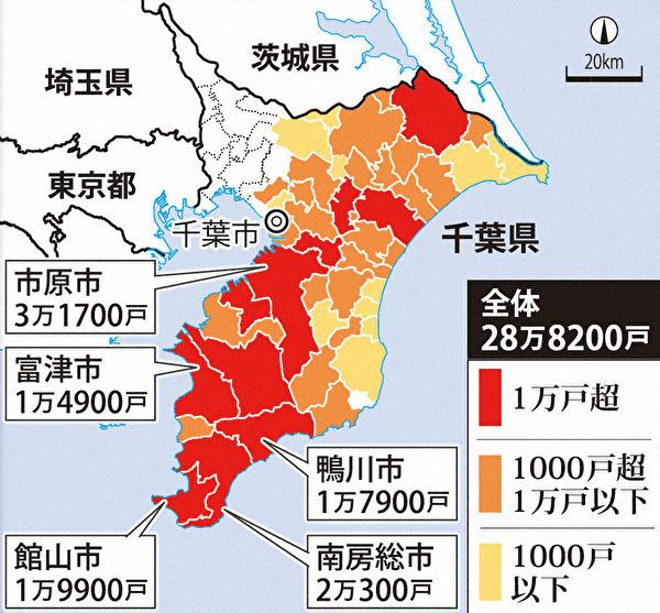 千葉の停電「生活情報届かない」頼り「ラジオと新聞」https://news.yahoo.co.jp/pickup/6336367…#安倍政権 の「緊急事態」への対応は、日本人の生活を1930~40年代にまで巻き戻す「成果を上げ」ていますね。#さすが自民党!#さすが安倍晋三!大災害時に閣僚人事に夢中とは #悪夢のような民主党政権 も出来ぬ偉業です!