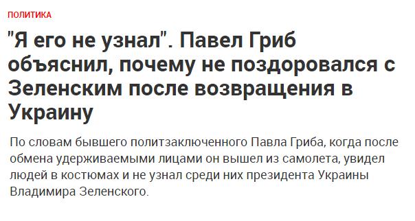 """На дне рождения Суркиса были Аваков, Луценко и Гройсман, - """"Схемы"""" - Цензор.НЕТ 9335"""