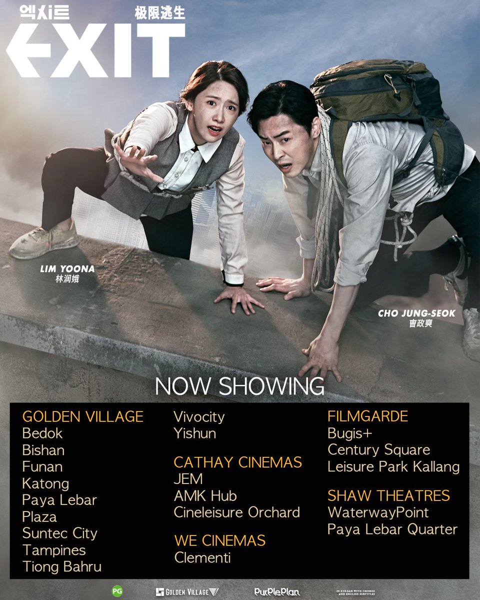 Singapore, EXIT is NOW SHOWING in cinemas near you! #EXITMovie #JoJungSeok #YoonA #엑시트