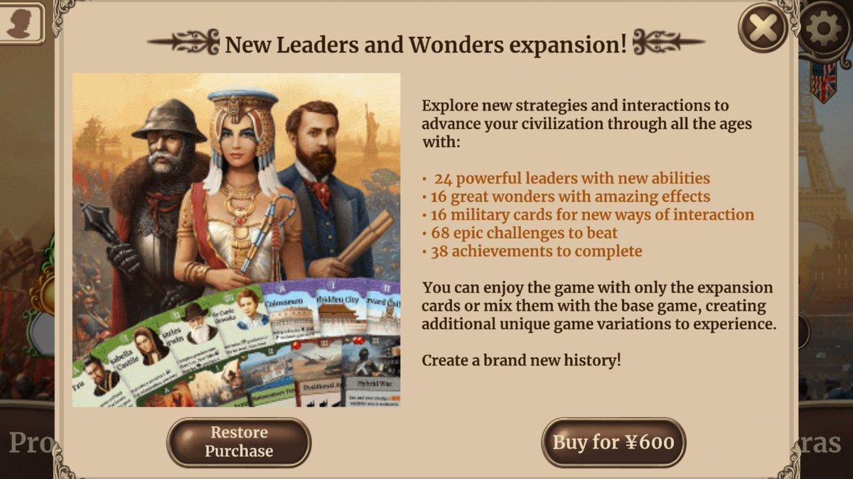 【アプリ情報】文明構築ゲーム『スルー・ジ・エイジズ』のアプリ版に大型アップデート!SPIEL'19で発売になる拡張セット『New Leders and Wonders』が追加コンテンツとして先行配信されました。価格は600円iOS: Android: