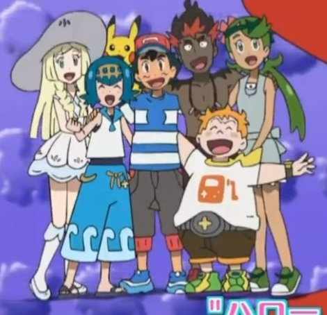#anipoke I don't care what salty fans say: Sun & Moon was a good anime with a great story, great character development, and the professors, his classmates and his team all together felt like a family to Ash. I'm HAPPY that my boi Ash is going to win the Alola League!<br>http://pic.twitter.com/Y06n454dua