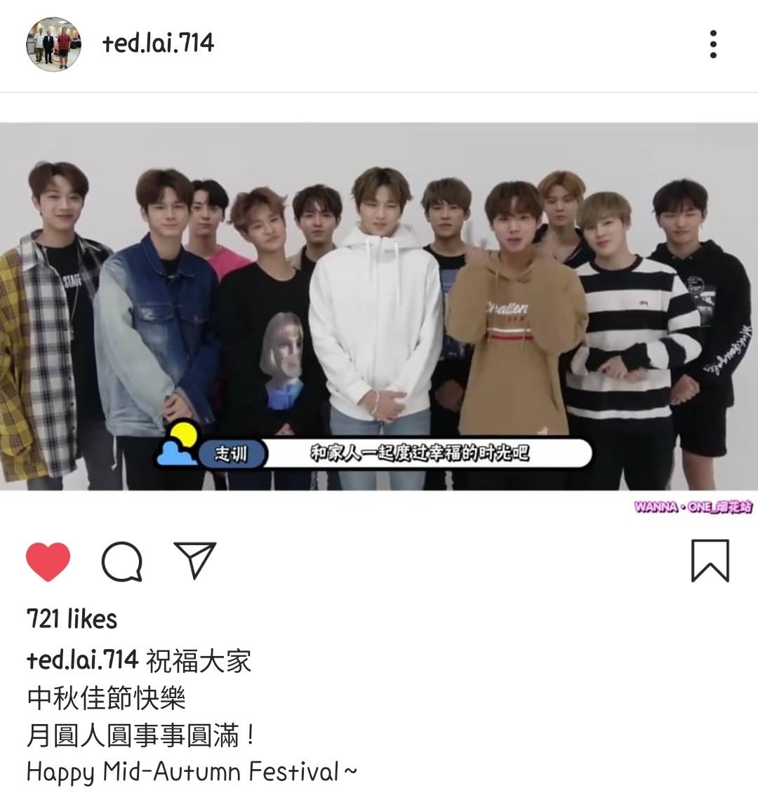 AWW 😭 kuanlin's father posted a OT11 picture of wanna one and wished everyone a happy chuseok / mid-autumn festival 😭😭😭😭😭