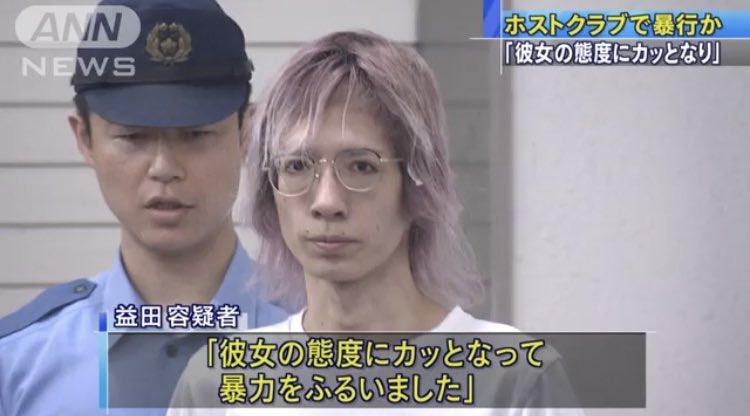 伎町 未遂 殺人 歌舞 ホスト