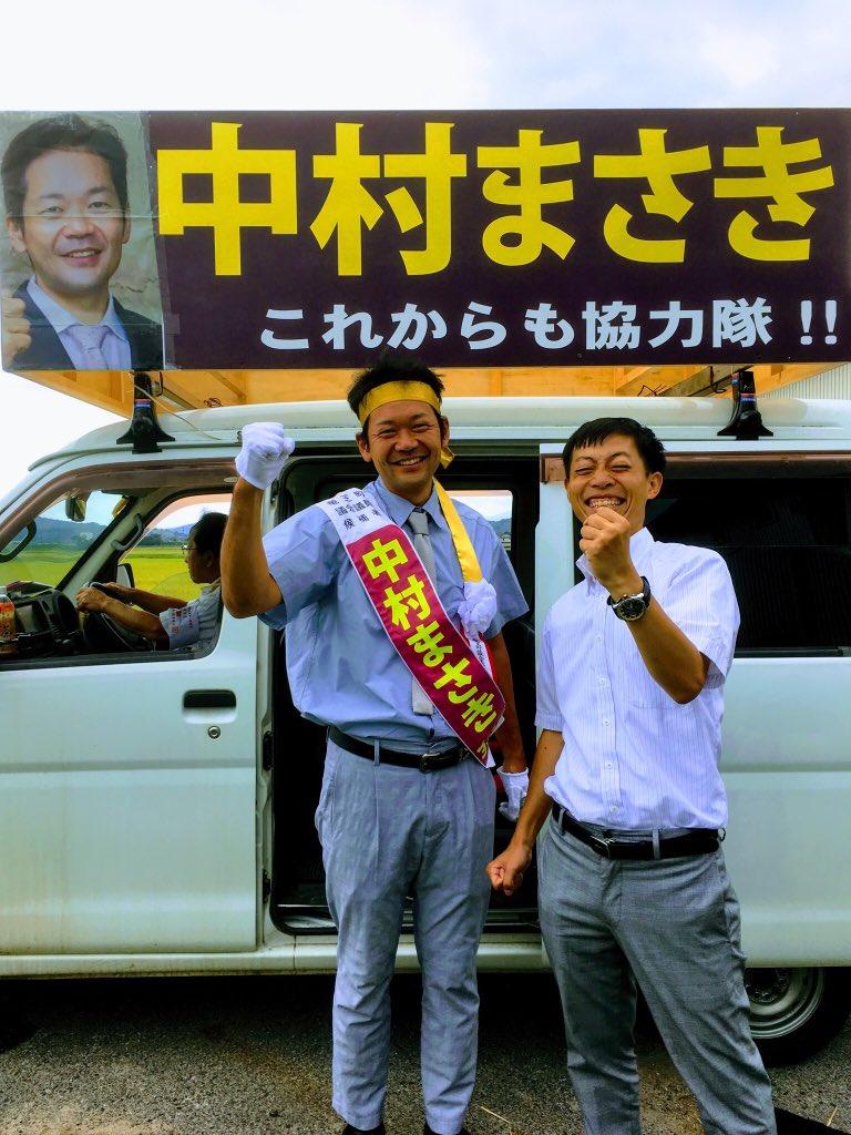 竜王 町議会 議員 選挙