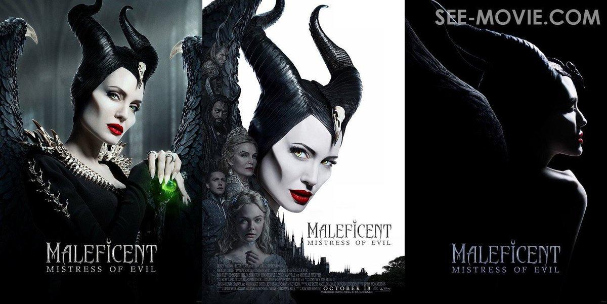 maleficent online subtitrat in românâ 2019