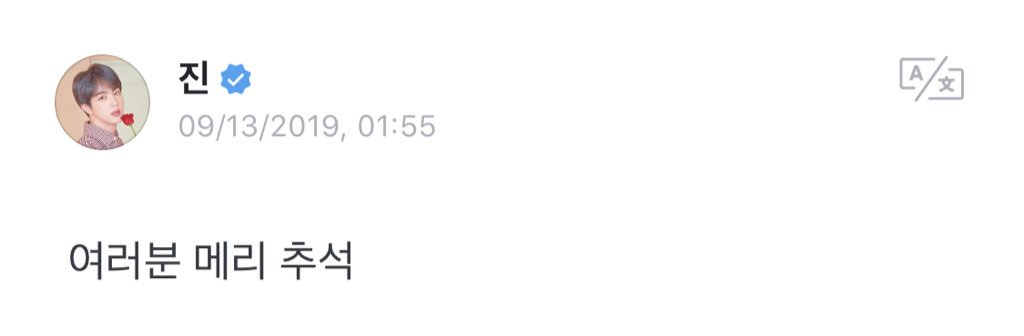 190913 / 01:55PM KST Jin Everyone, merry chuseok<korean thanksgiving> <br>http://pic.twitter.com/unRGhGSNAl