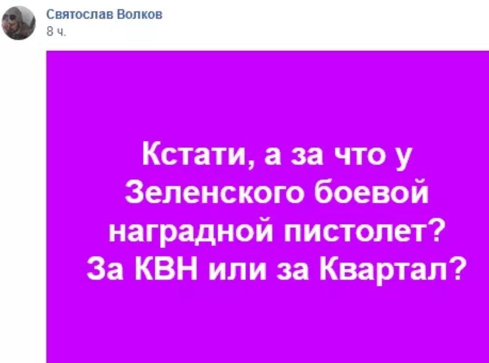 """Украина никогда не соглашалась на """"формулу Штайнмайера"""", - Елисеев - Цензор.НЕТ 6384"""