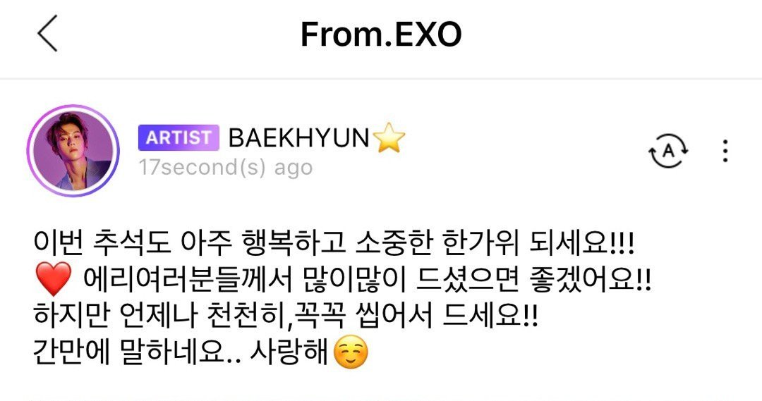 190913 BAEKHYUN LYSN UPDATE  Baekhyun: This Chuseok too, please spend a very happy and precious Korean Thanksgiving!!!  It'd be great if Eris could eat lots!! However, do always eat slowly and chew properly!! Haven't said it for awhile.. I love you   #BAEKHYUN @B_hundred_Hyun<br>http://pic.twitter.com/IyEkUO5tBF