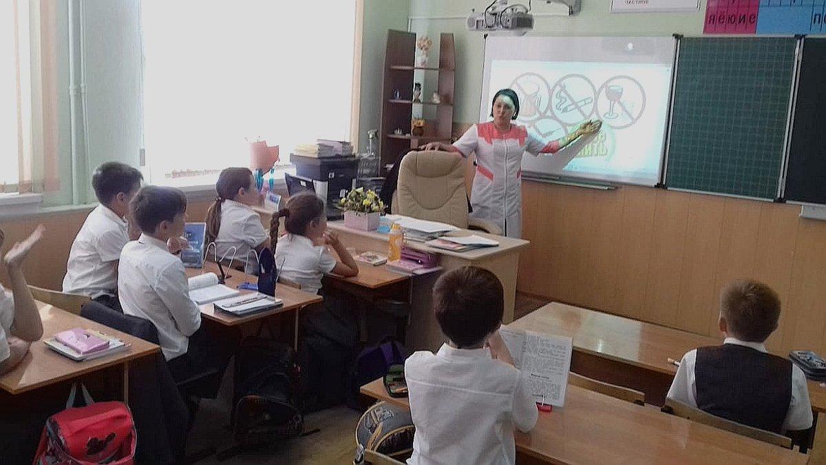 картинка лекция с врачом в школе предлагаемые нашей компанией