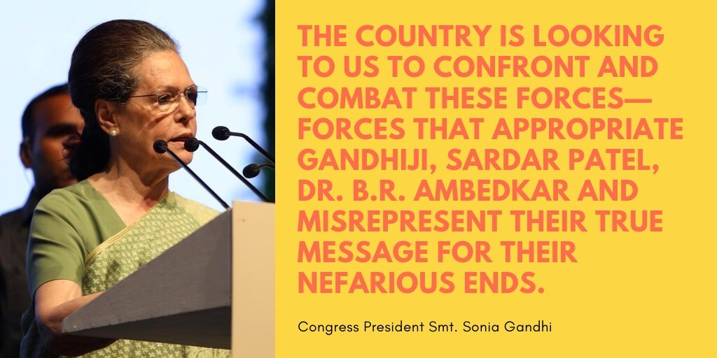 Democracy has never been at greater peril than it is now. The mandate of 2019 is now being mis-used and abused in a most dangerous fashion: Congress President Smt. Sonia Gandhi.