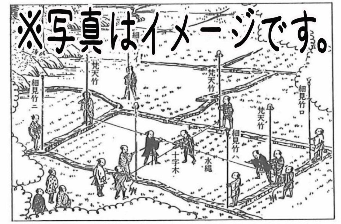 検地 太閤