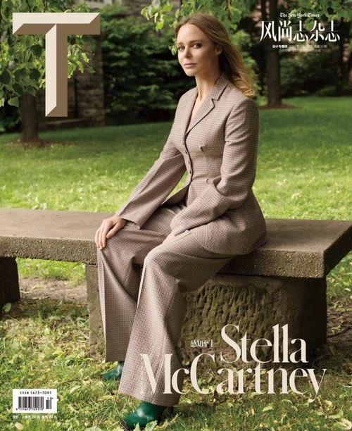 Happy Birthday Stella McCartney!