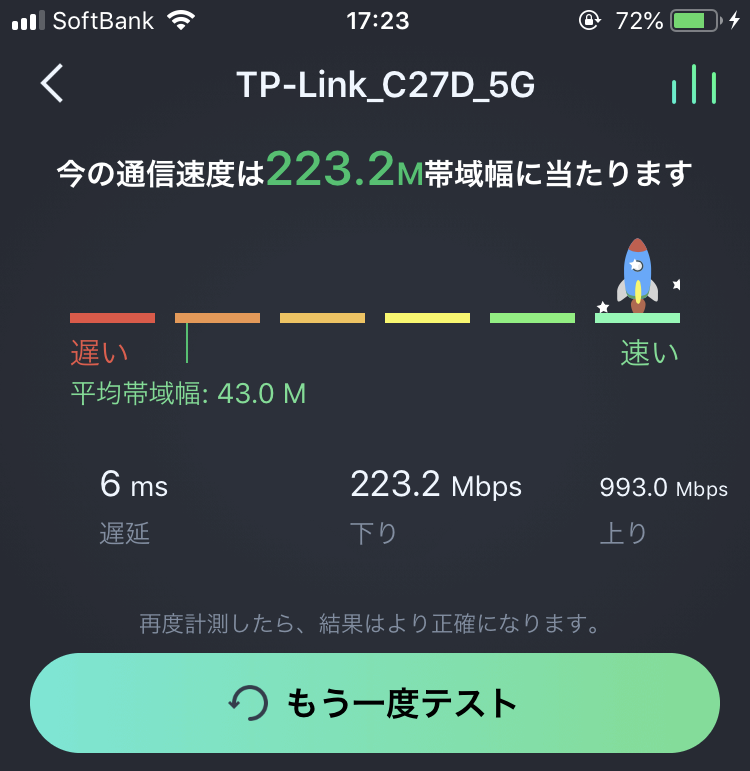 tp link ブリッジ モード