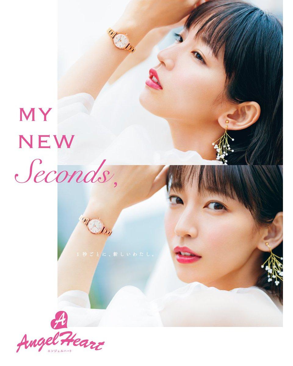 日本・アジアで約1,300店舗展開する腕時計ブランド「エンジェルハート」誕生15周年記念!今大人気のパールを採用し...