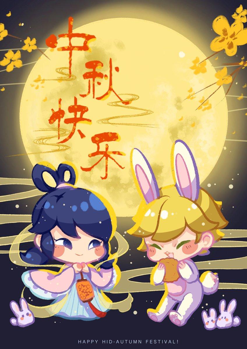 Happy Mid-Autumn Festival!#MiraculousLadybug