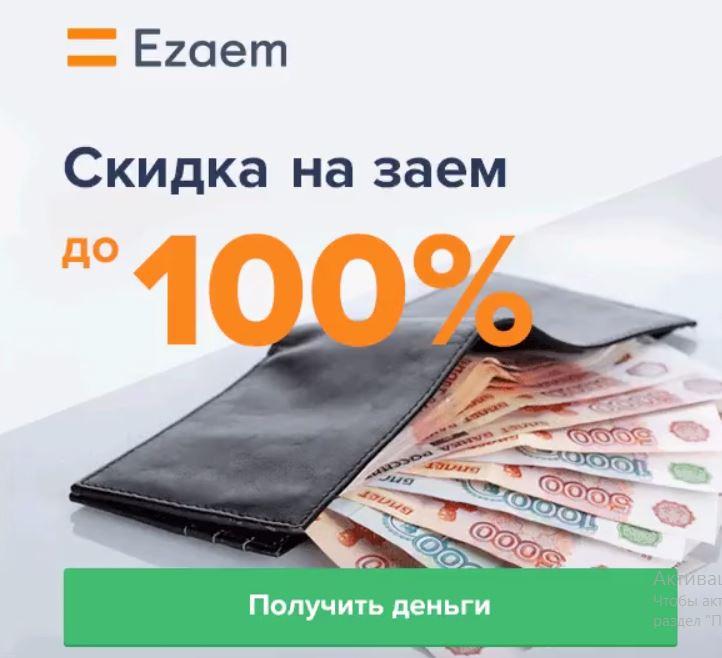 объединенной бюро кредитных историй сайт