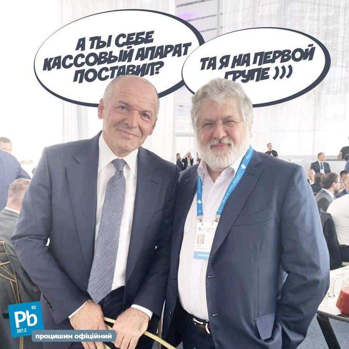 Зеленський підписав закон про зменшення тиску на бізнес - Цензор.НЕТ 2213